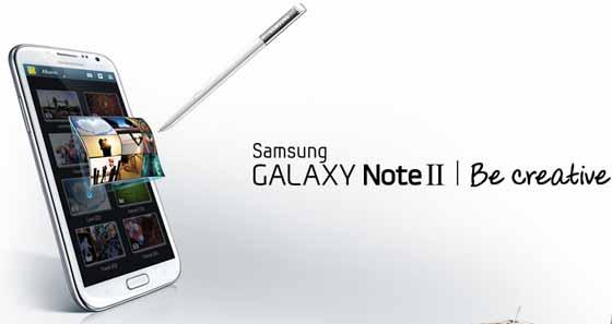 Novità Terminali| Come interagire con i bambini che utilizzano il Galaxy Note II