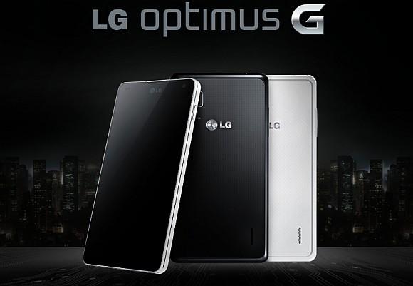Novità Terminali| Ecco come utilizzare QuickMemo con LG Optimus G