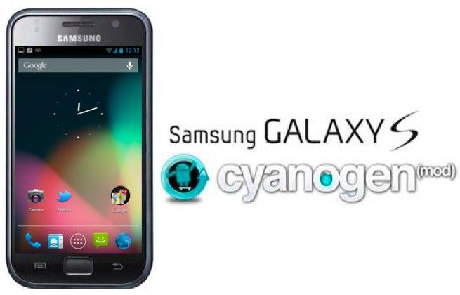Novità Guida| Ecco come installare Jelly Bean su Galaxy S