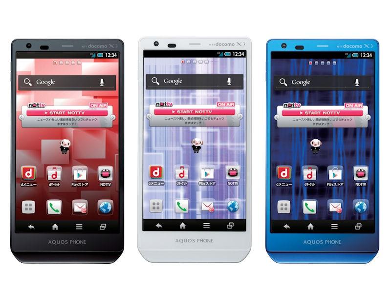 Novità CES 2013| Aquos Phone SH-02E, lo smartphone con tecnologia IGZO