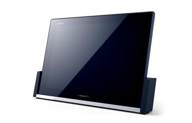 Novità Terminali| Xperia Tablet Z: primo video promo!
