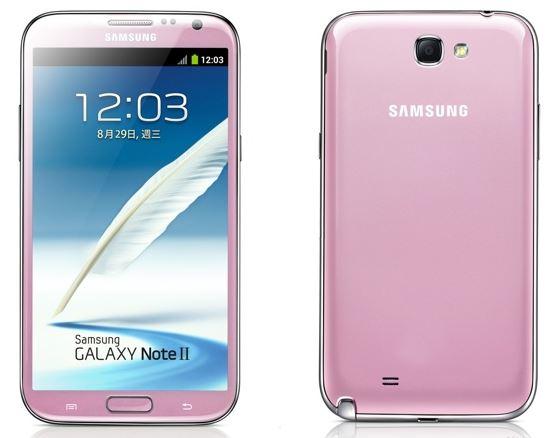 Novità Terminali| In arrivo una nuova variante del Galaxy Note II