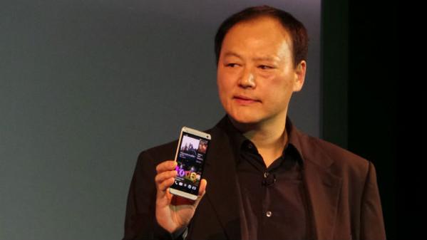 Novità Terminali| HTC One presentato ufficialmente
