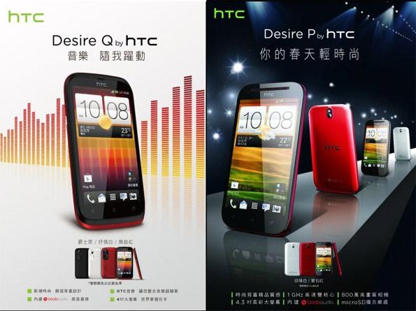 Novità Terminali| HTC: Prime immagine ufficiali della linea Desire