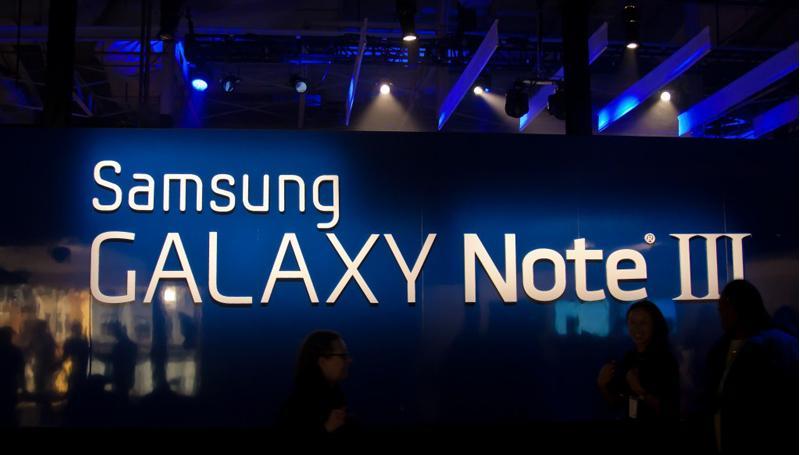 Novità Terminali| Prime news sul Galaxy Note 3!