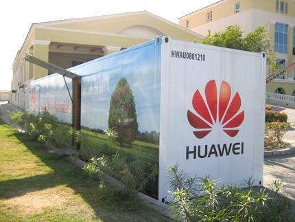Novità| Huawei presenta soluzioni innovative per l'ICT
