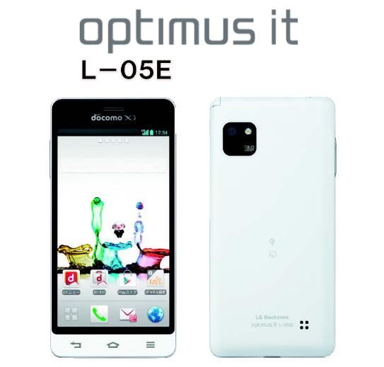 Novità| Un nuovo smartphone per la 'famiglia' Optimus