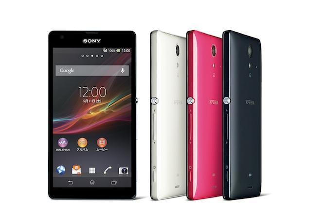 Novità| Sony presenta ufficialmente il nuovo top gamma!