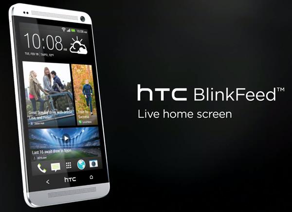 Novità| Con HTC One hai tutto ciò che desideri sulla tuo home page!