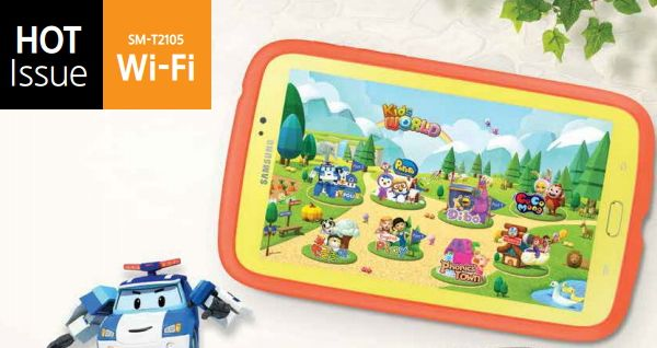 Galaxy-Tab-3-Kids-2