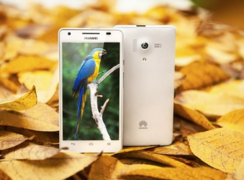Novità| Huawei ufficializza in Cina Honor 3