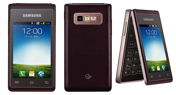 Novità| Samsung annuncia il primo smartphone a conchiglia con Android Jelly Bean