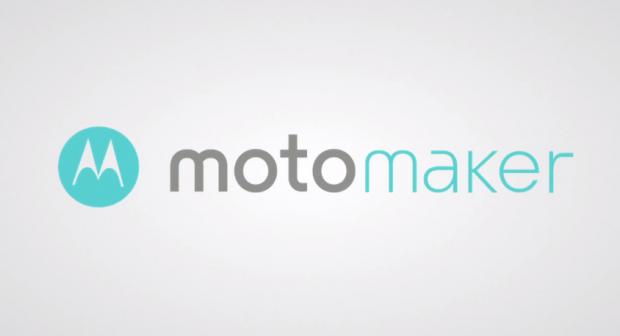 News | Moto Marker apre le porte ci mostra un video dimostrativo!