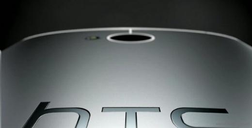 Novità| Acer pronta ad annunciare in nuovo Liquid S2