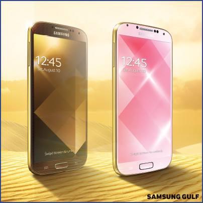 News | Galaxy SIV in arrivo la colorazione Gold!