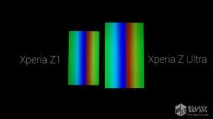 XZU_XZ1Display_2