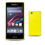 Sony-Xperia-Z1f_76644_1