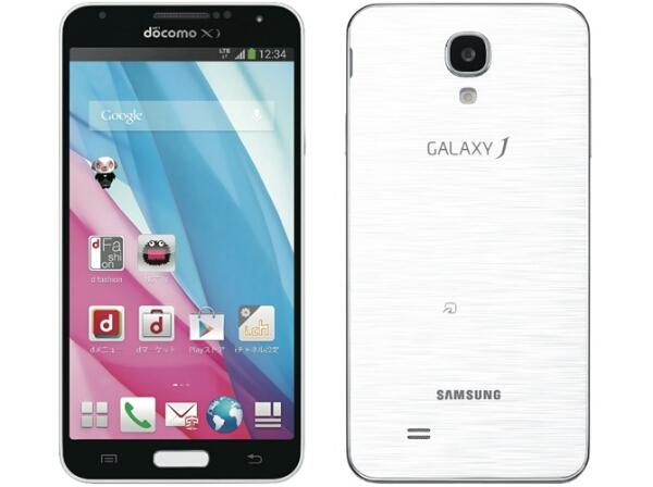 Sharp lancia SHV31 e lo smartphone a conchiglia moderno