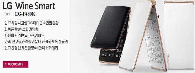 F480s-ban_zpsb5e90d43