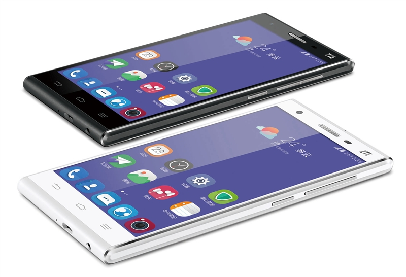 ZTE-Star-II-is-Officially-Released-1