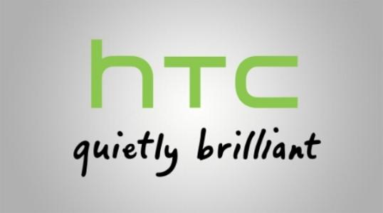 wpid-htc-logo1.jpg