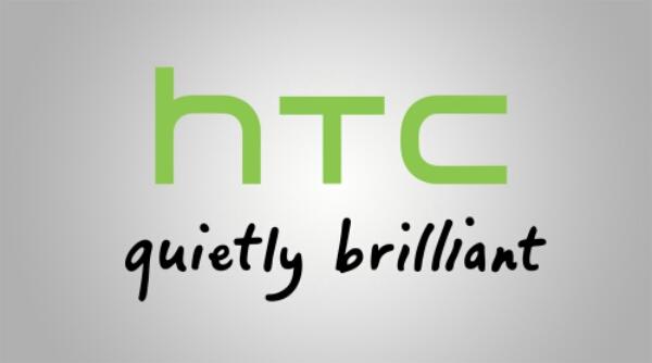HTC si prepara a svelare un nuovo smartphone (nome in codice A55)