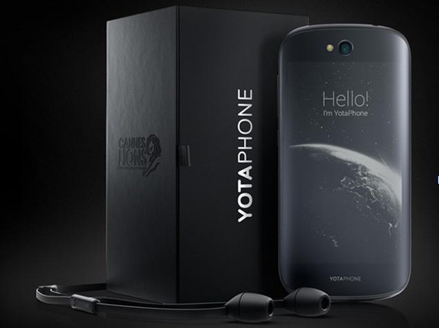 Arriva il primo smartphone al mondo con due schermi