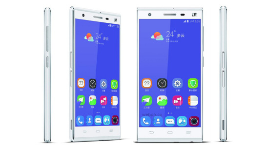 zte-star-II-new-2015-8-white