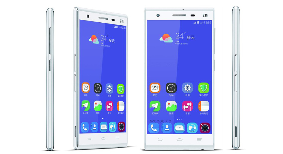 zte-star-II-new-2015-8-white