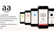 AA, il nuovo viral game per dispositivi Android