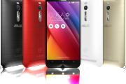 ASUS ZenFone 2 (ZE551ML) con 4Gb di RAM a menodi  299 euro.. solo per voi, ecco  lo sconto