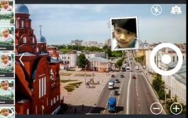 SMART DUAL CAMERA: realizzare fotografie sfruttando entrambi i sensori