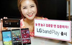 LG Band Play, nuovo smartphone con altoparlante da 1 Watt