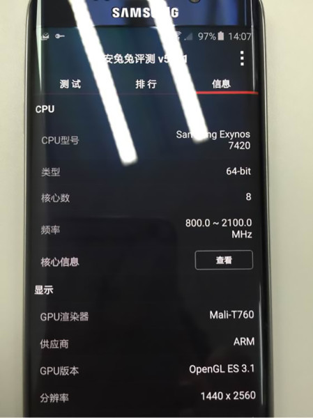 Galaxy-S6-Edge-Plus-Specs
