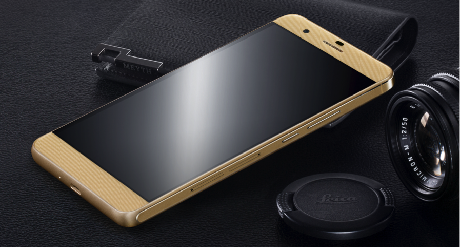Huawei-Hnor-6-Plus-in-gold