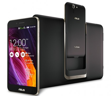 Asus PadFone S2 - In arrivo a Marzo 2016?