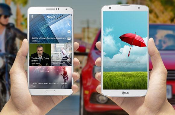 Rumor |LG G Pro 3 e non solo