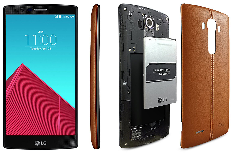 LG G4 - Prezzo ridotto