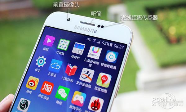 Samsung - Utenti cinesi potranno cancellare il Bloatware