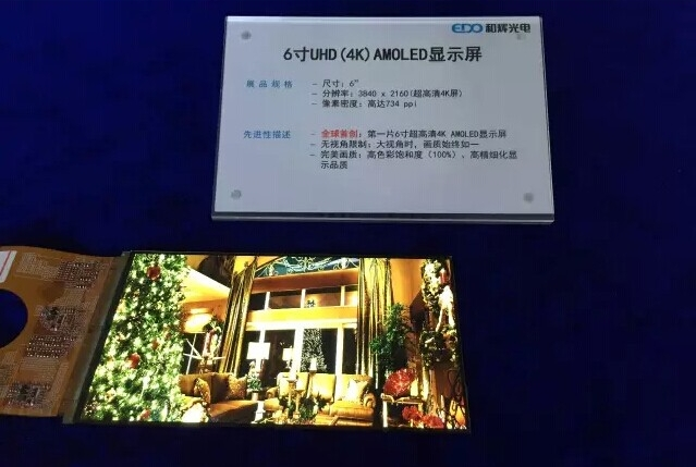Svelato il primo display 4K Amoled al mondo