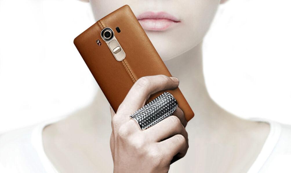 LG G4 - Su Ebay a 399 euro