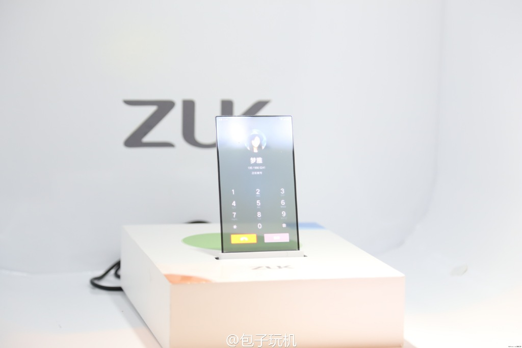 ZUK-transparent-screen-phone-prototype-5 (1)