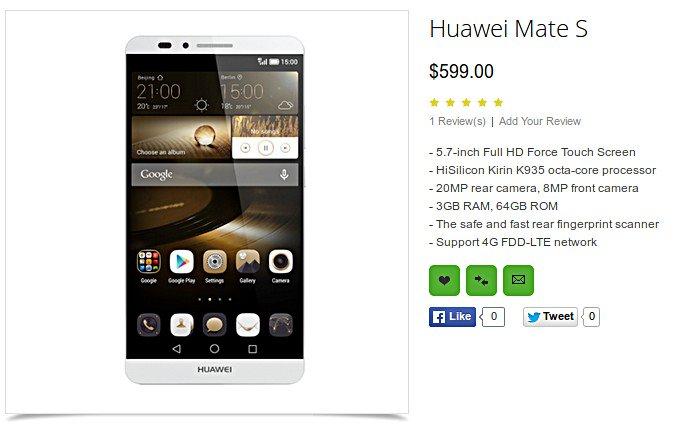 Huawei Mate S a listino su Oppomart!