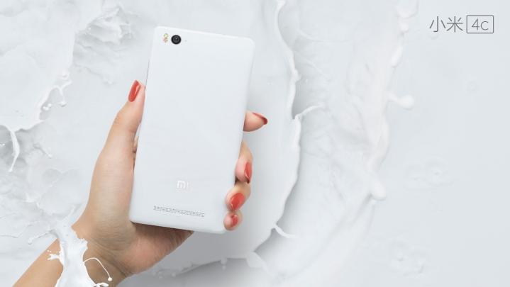 Xiaomi Mi 4c - Acquistabile in Italia