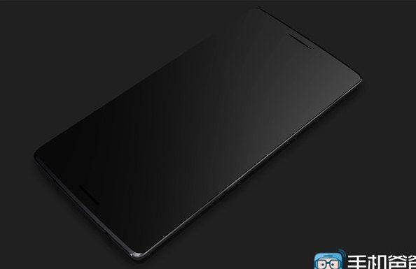 OnePlus Mini