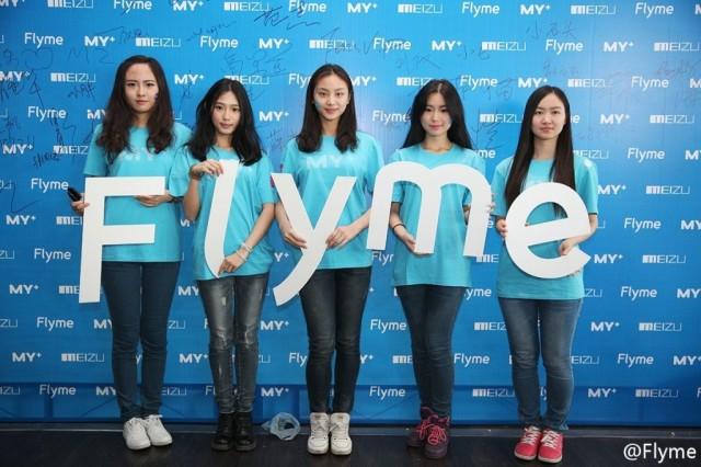Meizu presenterà il 5 Settembre la nuova Flyme - Foto