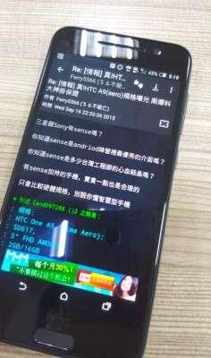 HTC-One-A9-black-leak-236x400