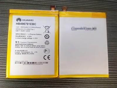 Huawei-font-b-Mate-b-font-2-font-b-Battery-b-font-100-Original-HB496791EBC-4050mAh