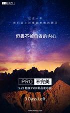 Meixu-Pro-5-Flyme-OS-5-4