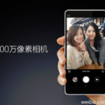 Xiaomi-Mi-4c-220x220